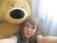 Кристина 14 лет